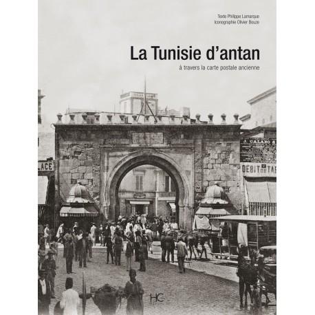 La Tunisie d'antan