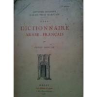 Méthode moderne d'arabe parlé marocain Volulme IV